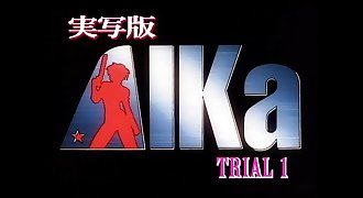 Agent Aika - Live Action - [shito.wordpress.com]